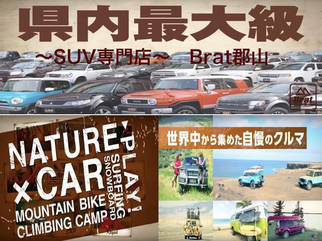 「スバル」「フォレスター」「SUV・クロカン」「福島県」の中古車48