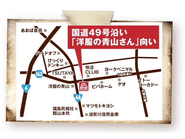 「その他」「タイタン」「SUV・クロカン」「福島県」の中古車56