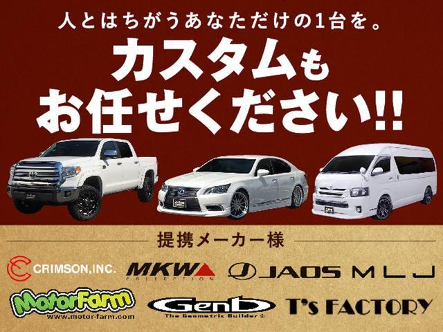 「トヨタ」「ランドクルーザー100」「SUV・クロカン」「福島県」の中古車62