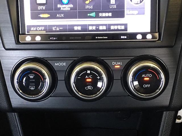 ワンオーナー フル4WD オートデュアルエアコン Pステアリング クルコン HID 革シート シートエアコンヒーター 前席Pシートシート 純正フロアマット ETC メモリーナビ フルセグTV(10枚目)