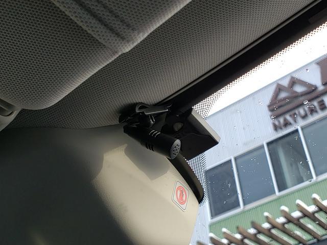 リミテッド アイサイトVer.3 レーダークルコン 黒革シート パワーバックドア 全席シートヒーター D席シートメモリー/前席パワーシート ETC パドルシフト カロッツェリアナビ(フルセグ/TV/BT/DVD)(45枚目)