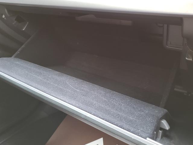 リミテッド アイサイトVer.3 レーダークルコン 黒革シート パワーバックドア 全席シートヒーター D席シートメモリー/前席パワーシート ETC パドルシフト カロッツェリアナビ(フルセグ/TV/BT/DVD)(49枚目)