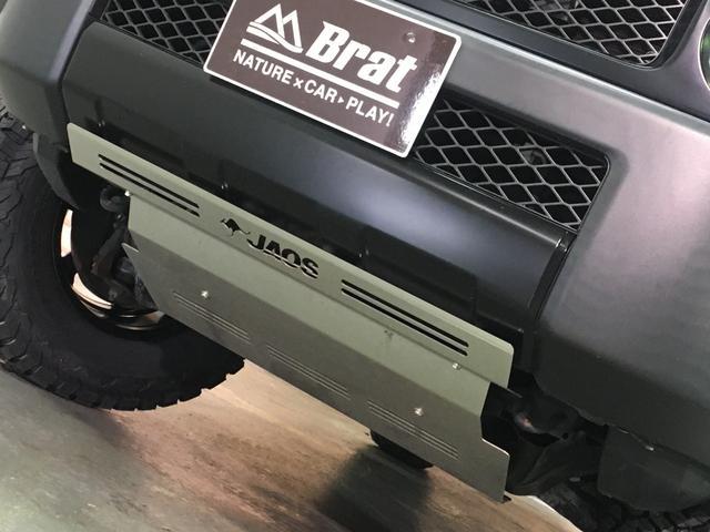 ブラックカラーパッケージ Brat2インチUPサスMKW MK-36 17AW BFグッドリッチA/Tタイヤ ガナドール4本出しマフラー JAOSアンダーカバー LEDヘッドライト/フォグ A-TRAC ドラレコ ETC(37枚目)