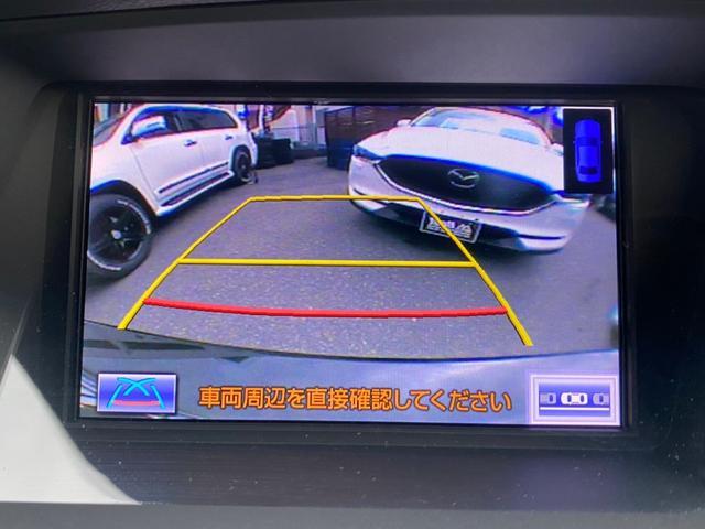 20系ルック サンルーフ プリクラッシュセーフティ パワーバックドア メモリーシート 純正HDDナビマルチ シートヒーター 4WD レーダークルーズ バックカメラ Bluetoothサイドカメラ(10枚目)