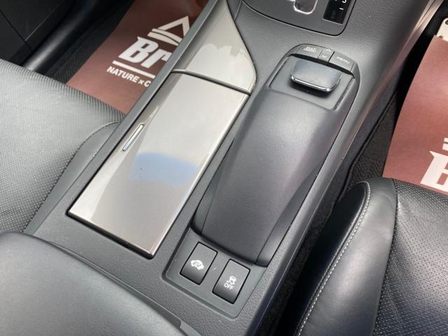 20系ルック サンルーフ プリクラッシュセーフティ パワーバックドア メモリーシート 純正HDDナビマルチ シートヒーター 4WD レーダークルーズ バックカメラ Bluetoothサイドカメラ(12枚目)