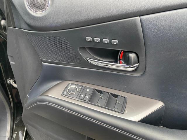20系ルック サンルーフ プリクラッシュセーフティ パワーバックドア メモリーシート 純正HDDナビマルチ シートヒーター 4WD レーダークルーズ バックカメラ Bluetoothサイドカメラ(33枚目)