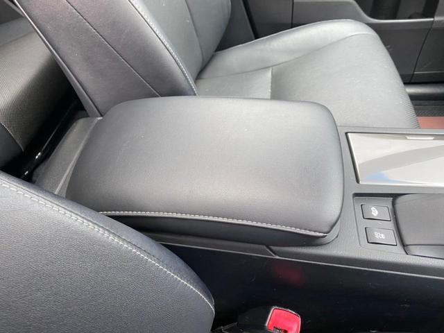20系ルック サンルーフ プリクラッシュセーフティ パワーバックドア メモリーシート 純正HDDナビマルチ シートヒーター 4WD レーダークルーズ バックカメラ Bluetoothサイドカメラ(39枚目)