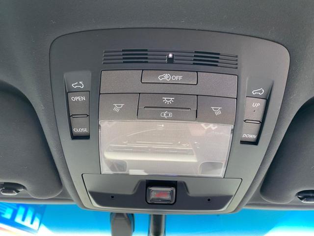20系ルック サンルーフ プリクラッシュセーフティ パワーバックドア メモリーシート 純正HDDナビマルチ シートヒーター 4WD レーダークルーズ バックカメラ Bluetoothサイドカメラ(41枚目)