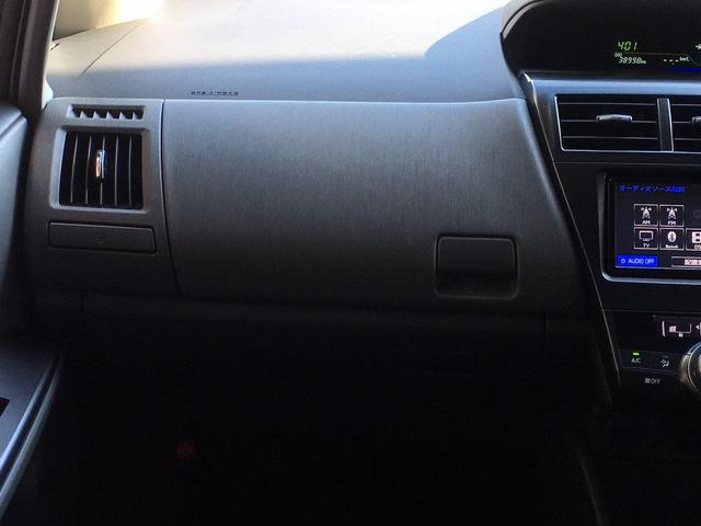 S チューン ブラック 1インチリフトUP 各所セミグロスブラック塗装 新品ルーフラック 新品LEDスモークテール 新品ナイトロパワー16AW 新品マッドスターラジアル 新品バグガード 新品アイライン 新品ブラックエンブレム(59枚目)