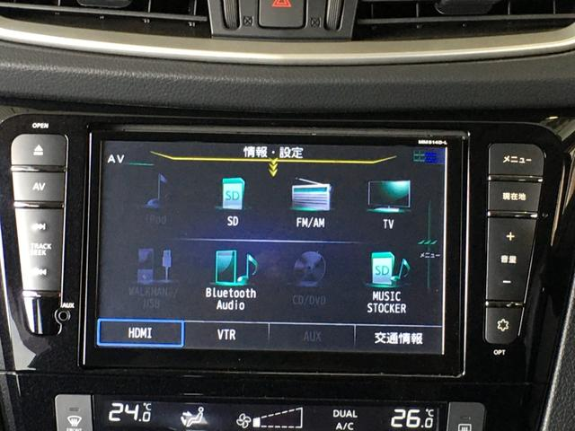 20X エマージェンシーブレーキパッケージ TOYOオープンカントリー ブラックアウトカスタム(グロスブラック) ワンオーナーシートヒーター HDDナビ アイドリングストップ切替4WD エマージェンシーブレーキ ヒルディセントコントロール(7枚目)