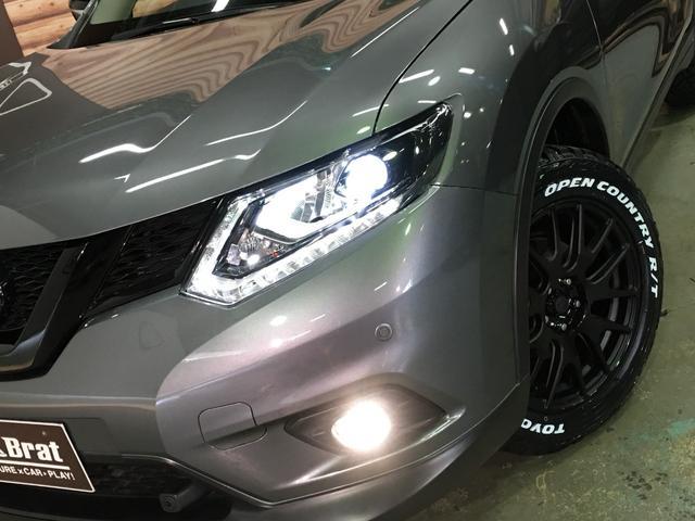 20X エマージェンシーブレーキパッケージ TOYOオープンカントリー ブラックアウトカスタム(グロスブラック) ワンオーナーシートヒーター HDDナビ アイドリングストップ切替4WD エマージェンシーブレーキ ヒルディセントコントロール(19枚目)