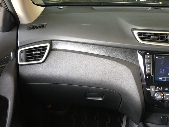 20X エマージェンシーブレーキパッケージ TOYOオープンカントリー ブラックアウトカスタム(グロスブラック) ワンオーナーシートヒーター HDDナビ アイドリングストップ切替4WD エマージェンシーブレーキ ヒルディセントコントロール(24枚目)