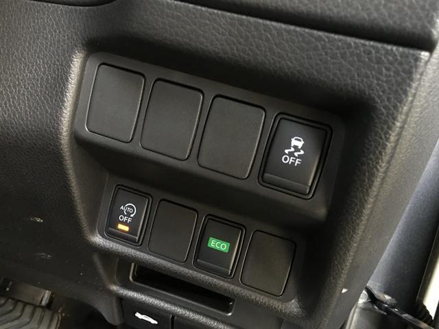 20X エマージェンシーブレーキパッケージ TOYOオープンカントリー ブラックアウトカスタム(グロスブラック) ワンオーナーシートヒーター HDDナビ アイドリングストップ切替4WD エマージェンシーブレーキ ヒルディセントコントロール(26枚目)