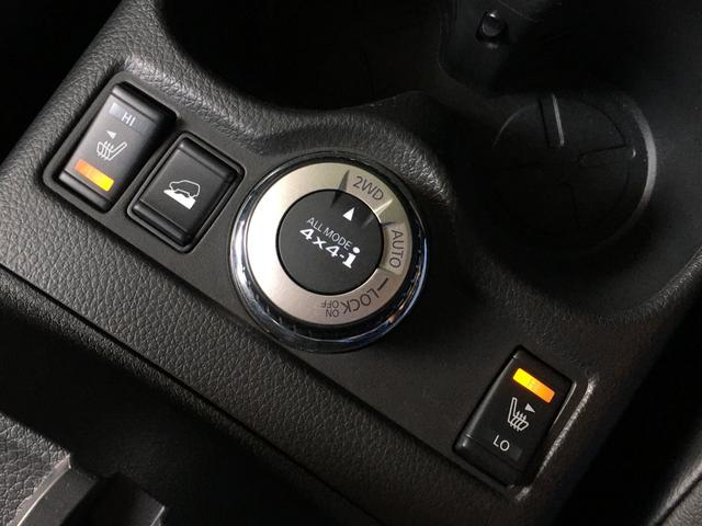 20X エマージェンシーブレーキパッケージ TOYOオープンカントリー ブラックアウトカスタム(グロスブラック) ワンオーナーシートヒーター HDDナビ アイドリングストップ切替4WD エマージェンシーブレーキ ヒルディセントコントロール(27枚目)