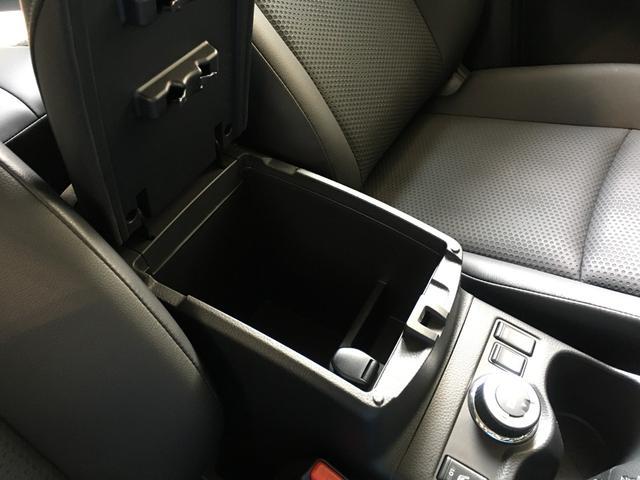 20X エマージェンシーブレーキパッケージ TOYOオープンカントリー ブラックアウトカスタム(グロスブラック) ワンオーナーシートヒーター HDDナビ アイドリングストップ切替4WD エマージェンシーブレーキ ヒルディセントコントロール(28枚目)