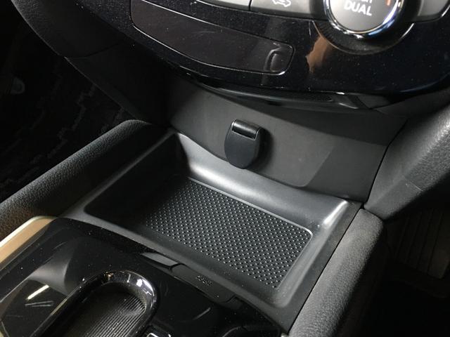 20X エマージェンシーブレーキパッケージ TOYOオープンカントリー ブラックアウトカスタム(グロスブラック) ワンオーナーシートヒーター HDDナビ アイドリングストップ切替4WD エマージェンシーブレーキ ヒルディセントコントロール(29枚目)