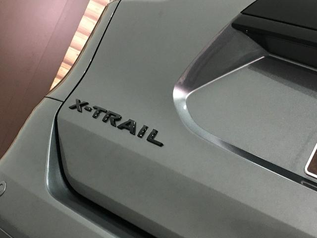 20X エマージェンシーブレーキパッケージ TOYOオープンカントリー ブラックアウトカスタム(グロスブラック) ワンオーナーシートヒーター HDDナビ アイドリングストップ切替4WD エマージェンシーブレーキ ヒルディセントコントロール(36枚目)