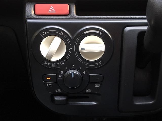 L B-MUD15AW ルーフラック ブラックアウトカスタムセミグロスブラック リアスモークフィルム 25mmリフトUP マッドスターM/Tカロッツェリアオーディオ前席シートヒーターアイドリングストップ(7枚目)