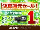 トヨタ ランドクルーザープラド TXリミテッド XD20AW ETC 純正ナビ Bカメラ
