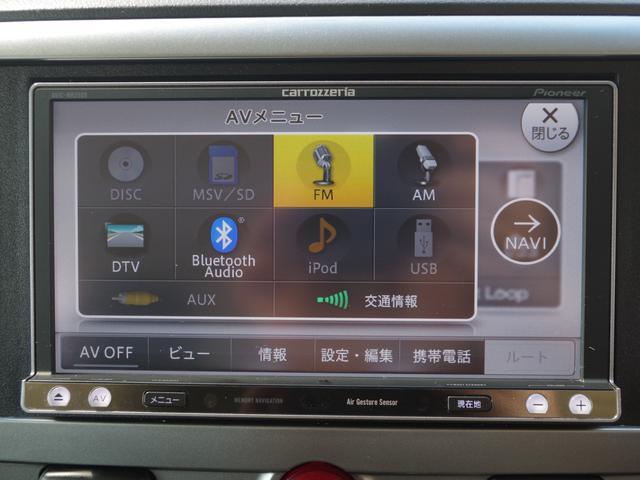 三菱 デリカD:5 D パワーパッケージ ワンオーナー 軽油 両側Pスライド