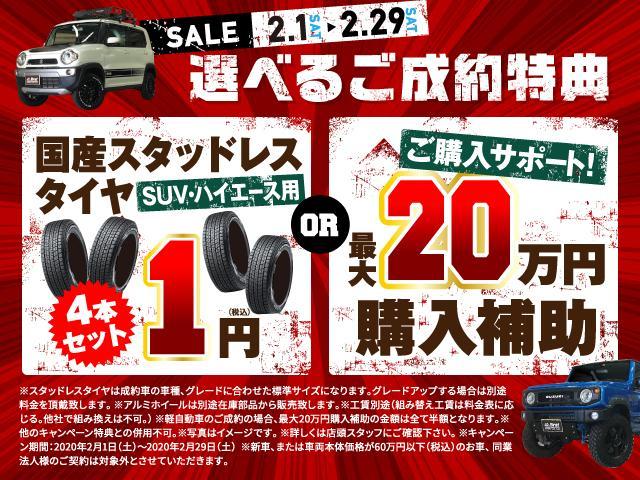 「トヨタ」「レジアスエースバン」「その他」「福島県」の中古車2