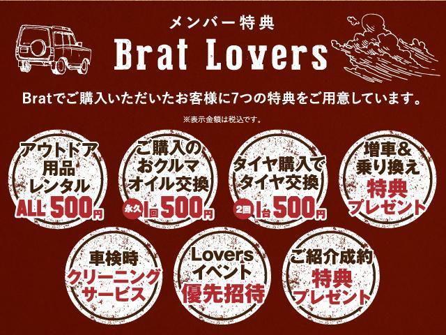 「トヨタ」「レジアスエースバン」「その他」「福島県」の中古車53