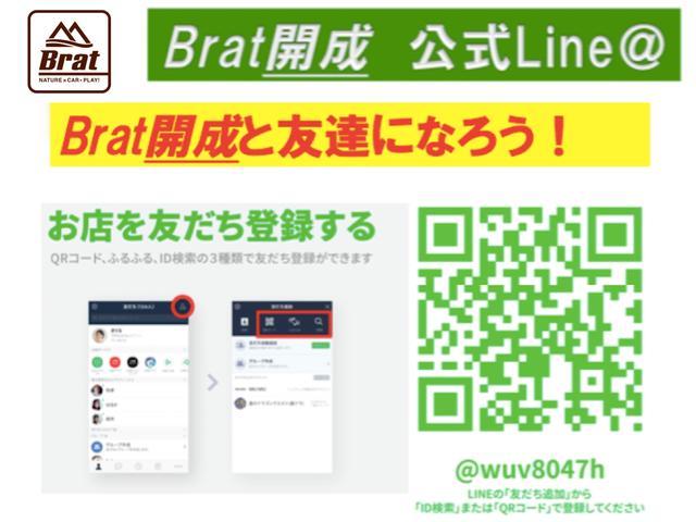 GL 4WD/10名乗/ローダウン/モデリスタ/SDナビ(2枚目)