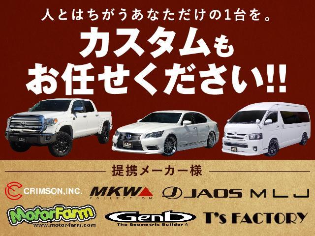 「トヨタ」「ハイエース」「その他」「福島県」の中古車65