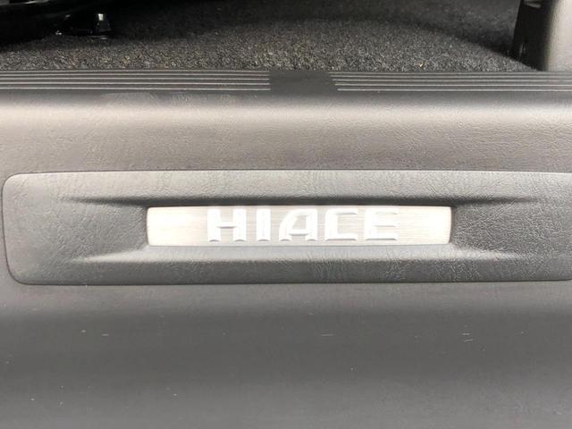 スーパーGL ダークプライムII 4WD 5型 ディーゼル BFグッドリッチA/Tタイヤ16インチ新品&WEDSマッドヴァンス06ホイール ブルバー フロントスポイラー 両側パワスラ プリクラッシュセーフティ オートマチックハイビーム(44枚目)