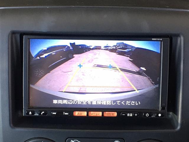 GX カスタムペイントルナロック セミグロスブラック クレイブSE-6 14AWマキシスバックショット 40mmリフトアップキット リアアンダーミラーホールカバー 純正SDナビ 純正フロアマット Bカメラ(11枚目)