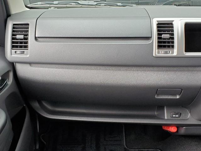 ロングワイドスーパーGL 4WD 6型 ワイドボディ 1ナンバー ベッドキット ホイール ガルシアシスコ タイヤ トーヨーH20ホワイトリボン グリルガード プリクラッシュセーフティ 純正SDナビ Bカメラ ビルトインETC(48枚目)