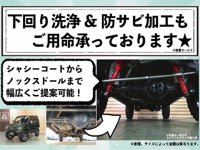 ロングワイドスーパーGL 4WD 6型 ワイドボディ 1ナンバー ベッドキット ホイール ガルシアシスコ タイヤ トーヨーH20ホワイトリボン グリルガード プリクラッシュセーフティ 純正SDナビ Bカメラ ビルトインETC(73枚目)