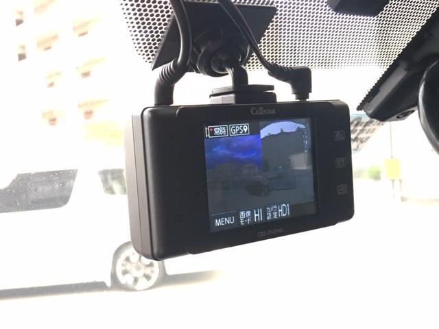 スーパーGL ダークプライム 4WD ベッドキット ESSEXエアロ ローダウン MKWMK-85&グッドイヤーイーグル1ナスカータイヤ(新品)バックカメラ ドラレコ LEDヘッドライト プッシュスタート 100V USBソケット(26枚目)