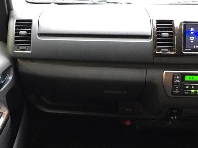 スーパーGL ダークプライム 4WD ベッドキット ESSEXエアロ ローダウン MKWMK-85&グッドイヤーイーグル1ナスカータイヤ(新品)バックカメラ ドラレコ LEDヘッドライト プッシュスタート 100V USBソケット(62枚目)