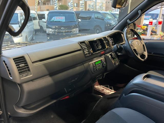 スーパーGL ダークプライムII 4WD6型 禁煙車 TRDフロント/サイドリアスポイラー 1.5インチローダウン デジタルインナーミラー プリクラッシュセーフティ レーンディパーチャーアラート オートマチックハイビーム 100V電源(37枚目)