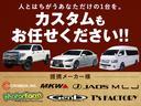 DX 4WD ローダウン1.5インチ ホイール/DEANカリフォルニア新品 タイヤ/グッドイヤーイーグル#1ナスカー16インチ新品 木目調ガングリップステアリング/シフトノブ/インテリアパネル LEDテール(77枚目)
