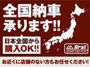 ロングワイドスーパーGL 4WD 6型 ワイドボディ 1ナンバー ベッドキット ホイール ガルシアシスコ タイヤ トーヨーH20ホワイトリボン グリルガード プリクラッシュセーフティ 純正SDナビ Bカメラ ビルトインETC(62枚目)
