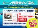 スーパーGL ダークプライムII 4WD6型 禁煙車 TRDフロント/サイドリアスポイラー 1.5インチローダウン デジタルインナーミラー プリクラッシュセーフティ レーンディパーチャーアラート オートマチックハイビーム 100V電源(62枚目)