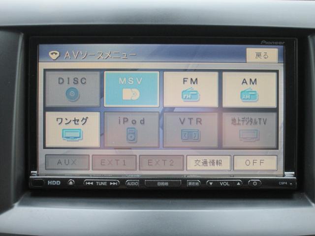 20S 純正HDDナビフリップダウンモニター両側電動ドア(12枚目)