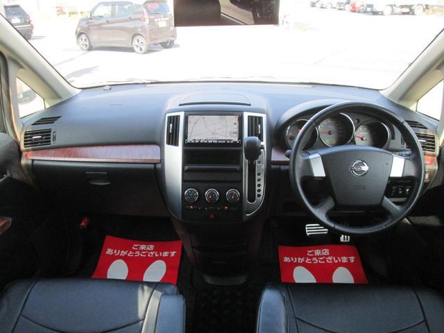 250ハイウェイスター 20AW車高調HDDナビTV(12枚目)