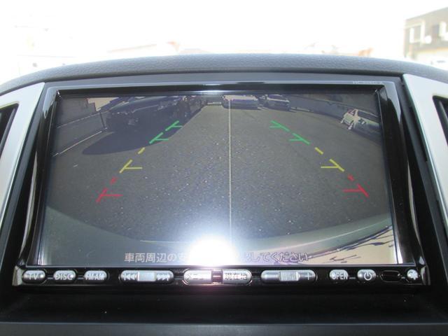 250ハイウェイスター 20AW車高調HDDナビTV(13枚目)