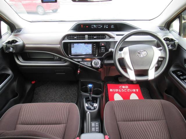 G スマートエントリーパッケージ トヨタセーフティセンス 新品17インチAWタイヤ TEIN車高調 ブリッツマフラー モデリスタエアロ 純正SDナビ地デジTV(8枚目)