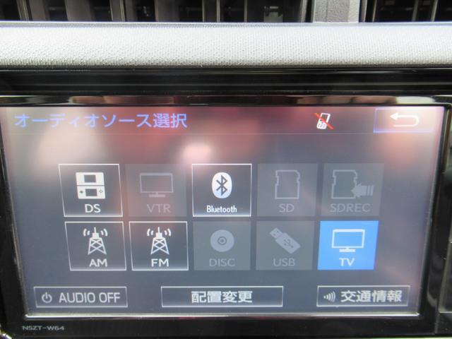 G スマートエントリーパッケージ トヨタセーフティセンス 新品17インチAWタイヤ TEIN車高調 ブリッツマフラー モデリスタエアロ 純正SDナビ地デジTV(10枚目)