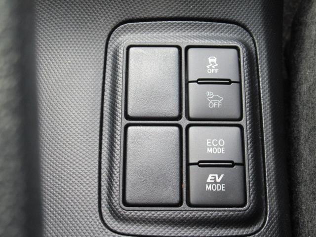 G スマートエントリーパッケージ トヨタセーフティセンス 新品17インチAWタイヤ TEIN車高調 ブリッツマフラー モデリスタエアロ 純正SDナビ地デジTV(13枚目)