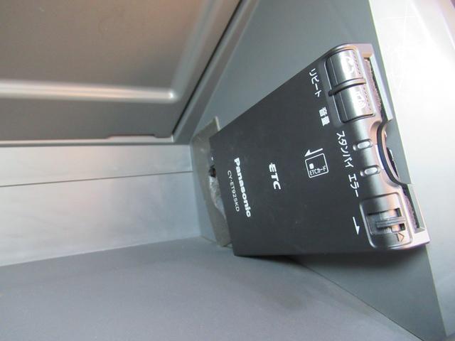 S モデリスタエアロ 20インチAW G'sサスキット ブラック木目調パネル レザー調シートカバー コンビステアリング 純正SDナビ地デジTV メッキガーニッシュ チェックフロアマット シャークアンテナ(19枚目)