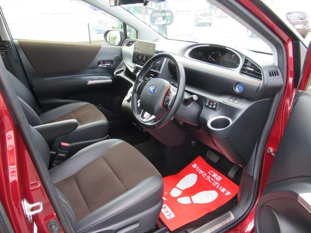 ハイブリッドG クエロ 後期モデル TRDエアロ 17インチAW ストラーダ10インチSDナビTV ハーフレザーシート LEDライト 両側パワースライドドア トヨタセーフティーセンス クルーズコントロール メッキガーニッシュ(4枚目)