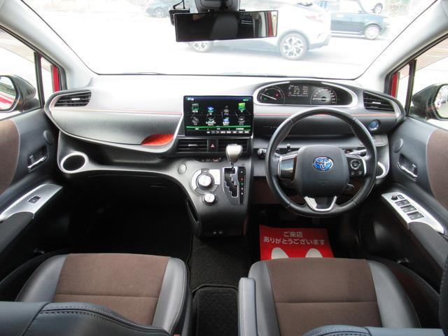 ハイブリッドG クエロ 後期モデル TRDエアロ 17インチAW ストラーダ10インチSDナビTV ハーフレザーシート LEDライト 両側パワースライドドア トヨタセーフティーセンス クルーズコントロール メッキガーニッシュ(10枚目)