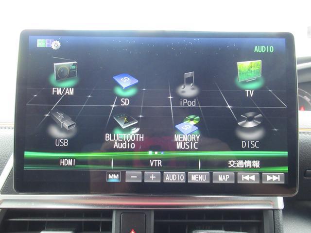 ハイブリッドG クエロ 後期モデル TRDエアロ 17インチAW ストラーダ10インチSDナビTV ハーフレザーシート LEDライト 両側パワースライドドア トヨタセーフティーセンス クルーズコントロール メッキガーニッシュ(11枚目)