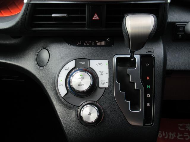 ハイブリッドG クエロ 後期モデル TRDエアロ 17インチAW ストラーダ10インチSDナビTV ハーフレザーシート LEDライト 両側パワースライドドア トヨタセーフティーセンス クルーズコントロール メッキガーニッシュ(13枚目)