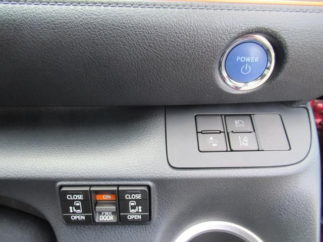 ハイブリッドG クエロ 後期モデル TRDエアロ 17インチAW ストラーダ10インチSDナビTV ハーフレザーシート LEDライト 両側パワースライドドア トヨタセーフティーセンス クルーズコントロール メッキガーニッシュ(16枚目)